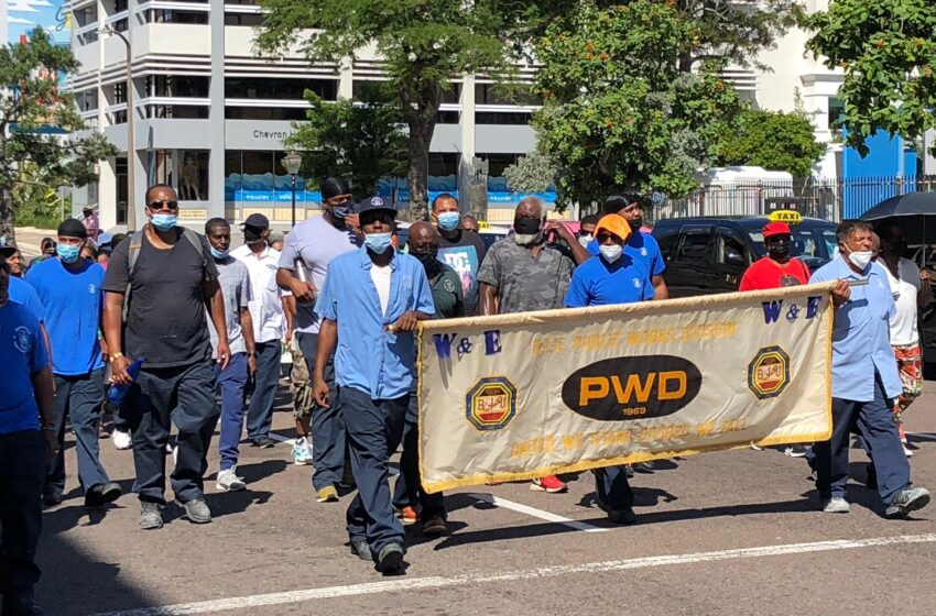 Hundreds Turn Out for BIU Work Stoppage